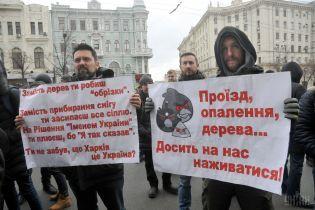 Замкнуте коло. Харків'яни відмовляються платити за новими тарифами у транспорті, а мерія - виконувати рішення суду