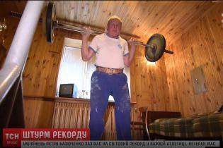 """""""Победить старость"""". Украинский 89-летний тяжелоатлет планирует установить мировой рекорд"""