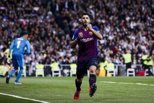 """""""Барселона"""" уничтожила """"Реал"""" в Мадриде и вышла в финал Кубка Испании"""