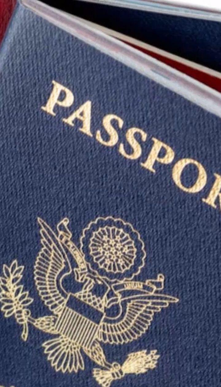 Чи можуть в Україні легалізувати подвійне громадянство