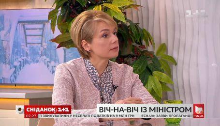 """Лилия Гриневич ответила на вопросы гостей """"Сніданку"""""""