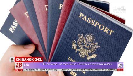 Могут ли в Украине легализовать двойное гражданство