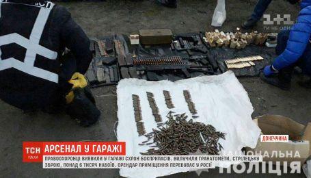 В одному із гаражів у Маріуполі силовики виявили арсенал боєприпасів та вибухівки