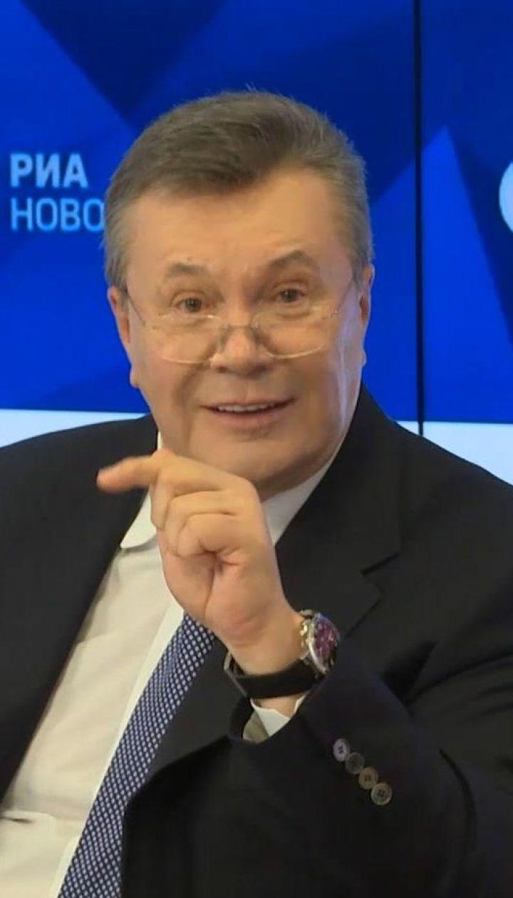 """Деньги Януковича """"отмывали"""" через шведский банк в Литве - СМИ"""