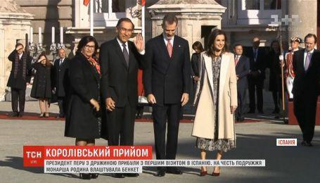 Король та Королева Іспанії влаштували пишну зустріч президентському подружжю Перу
