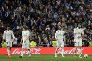 """""""Реал"""" впервые за 23 года потерпел пять поражений за сезон"""