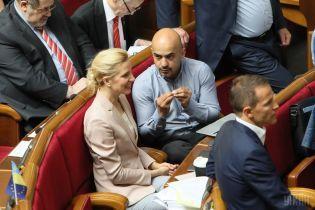 Найем, Залищук и Лещенко подали заявления на выход из фракции БПП