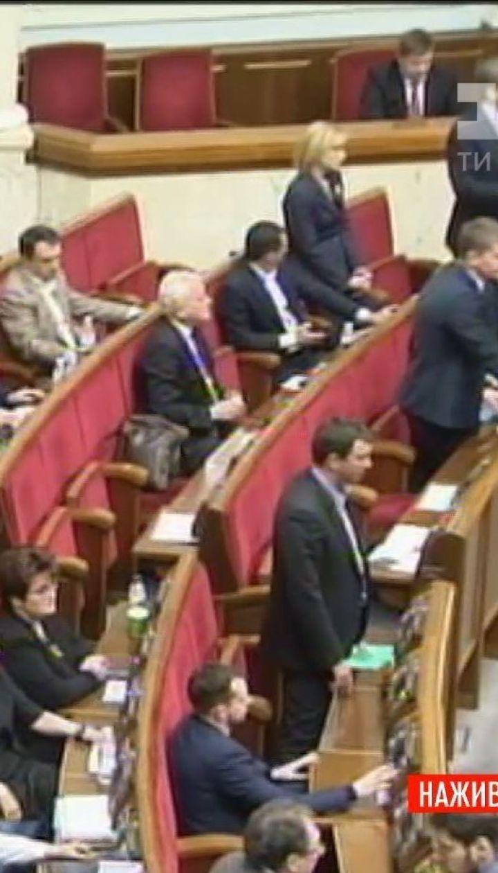 В парламенті обговорюють створення тимчасової слідчої комісії через розкрадання в оборонній сфері