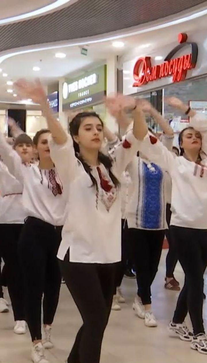 В ТЦ Днепра состоялся флешмоб в поддержку украинских моряков