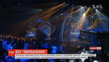 """Общественное телевидение взяло на себя ответственность за срыв участия Украины в """"Евровидении"""""""