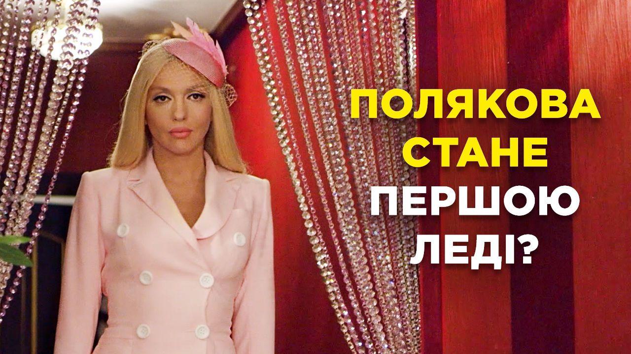 Оля Полякова_6