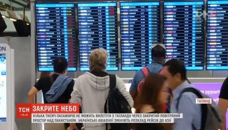 Аеропорт Бангкока скасував десятки рейсів в Європу через повітряний простір над Пакистаном