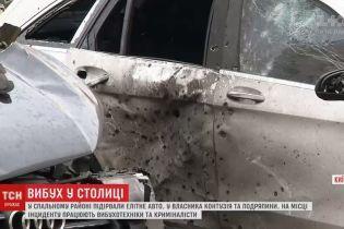 Турчинов опроверг, что ему принадлежало авто, которое взорвалось на Оболони