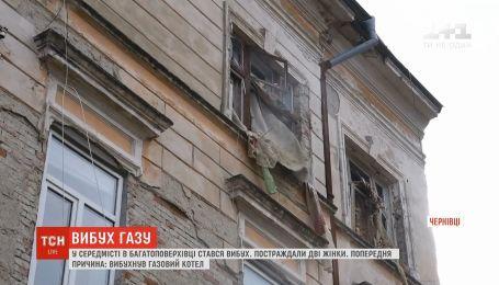 В центре Черновцов в жилом доме взорвался газовый котел