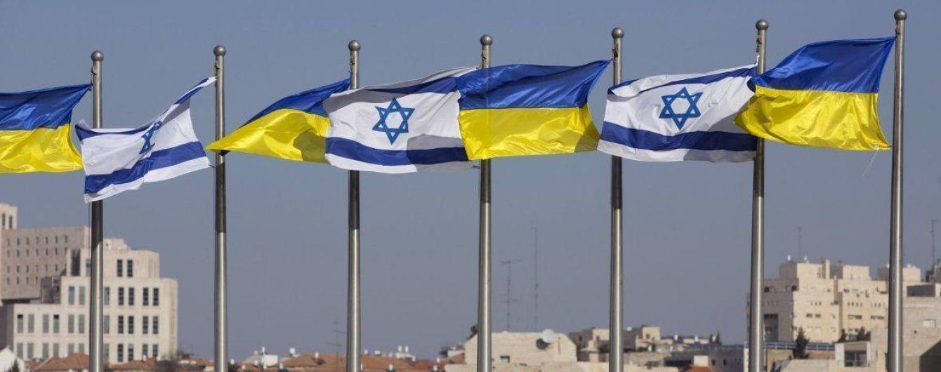 Зеленський підписав договір про вільну торгівлю з Ізраїлем