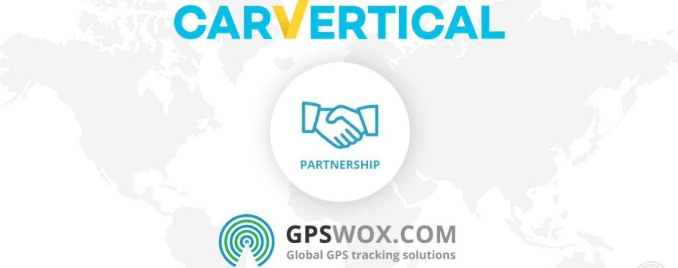 GPSWOX і carVertical уклали договір про співпрацю