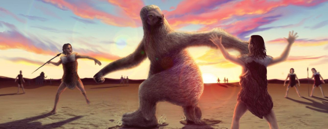Були під чотири метри зростом і билися з людьми: дослідники з'ясували, як жилося гігантським предкам лінивців