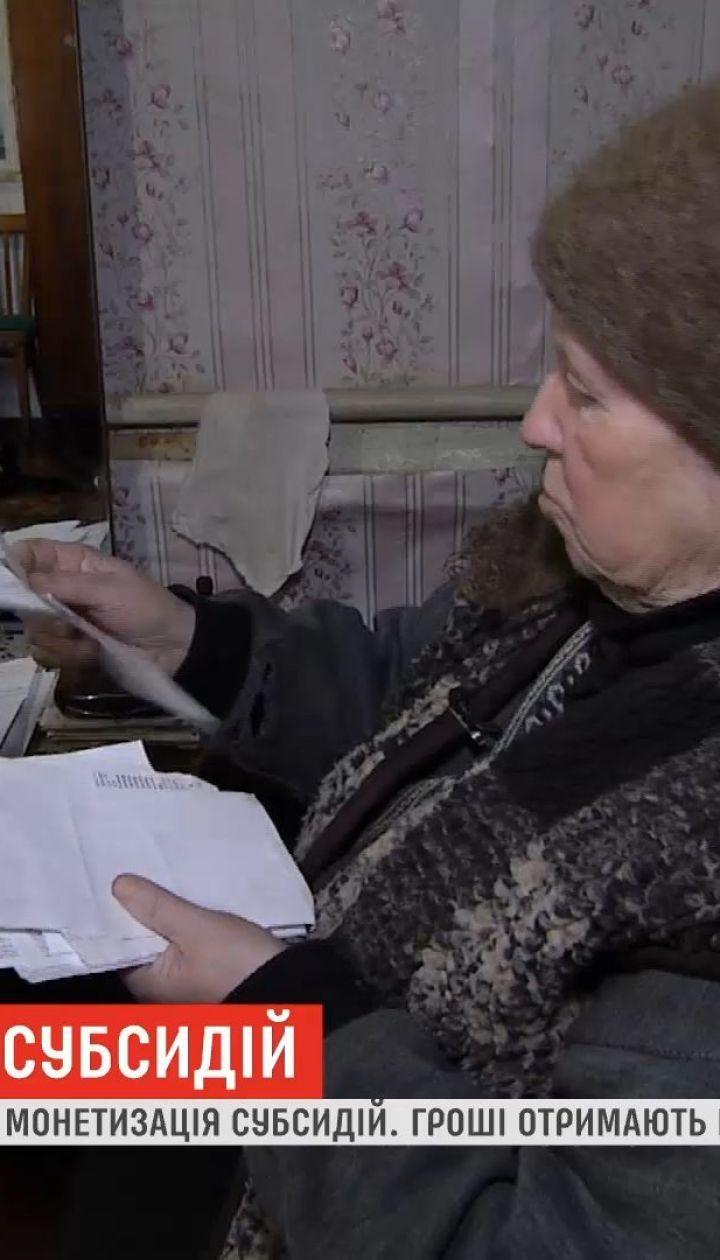 В Украине стартует монетизация субсидий на коммунальные услуги