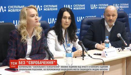 Українці не голосуватимуть на Євробаченні-2019