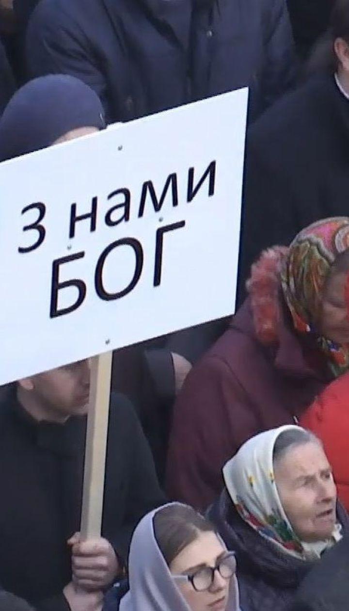У Луцьку стались церковні суперечки між прихильниками Московського патріархату та вірянами ПЦУ
