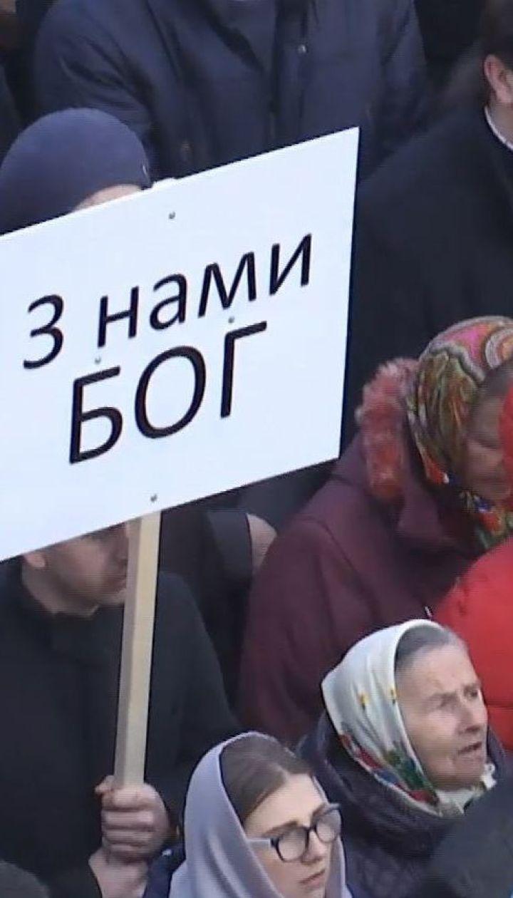 В Луцке произошли церковные споры между сторонниками Московского патриархата и верующими ПЦУ