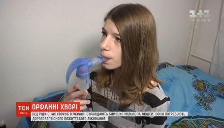 В Україні від рідкісних хвороб страждають близько мільйона людей