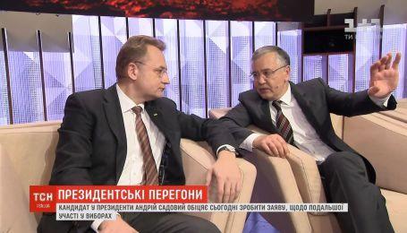 Гриценко и Садовой держат интригу относительно возможного объединения на выборах
