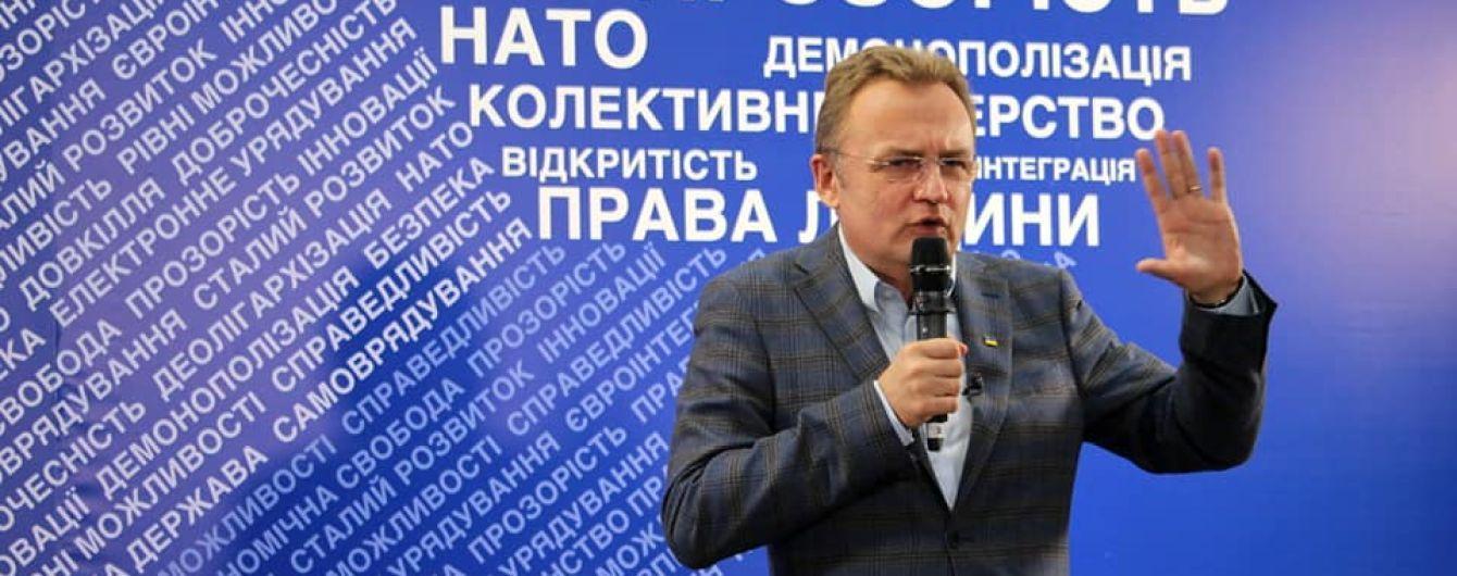 САП будет просить для Садового 50 миллионов гривен залога