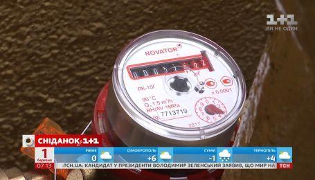 Коммунальные долги украинцев растут - экономические новости