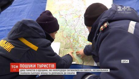 Спасатели нашли туристов, которые накануне потерялись на Говерле