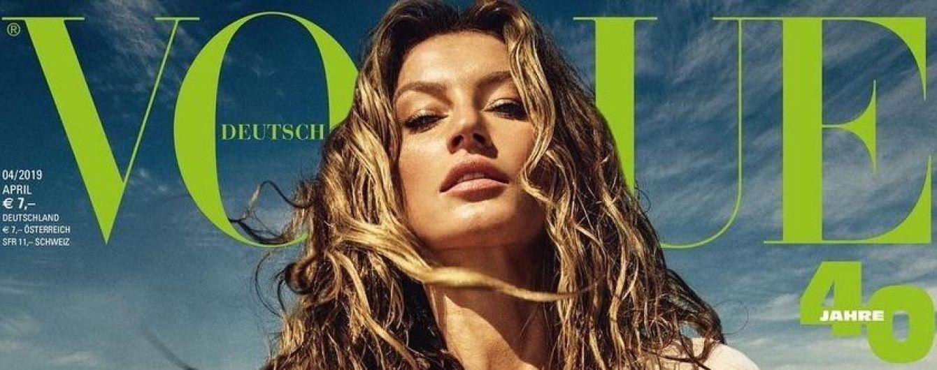 В одной мокрой блузке: Жизель Бундхен сексуально позировала на пляже