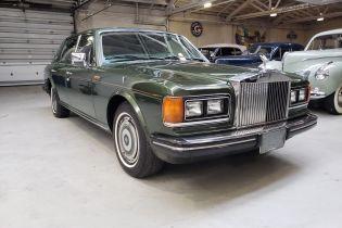Rolls-Royce принцеси Діани продають на аукціоні