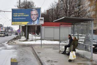 Полиция закрыла уголовные производства о подкупе избирателей штабами Гриценко и Таруты