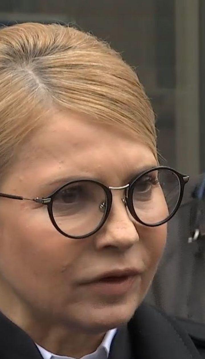 Юлія Тимошенко побувала на допиті у МВС