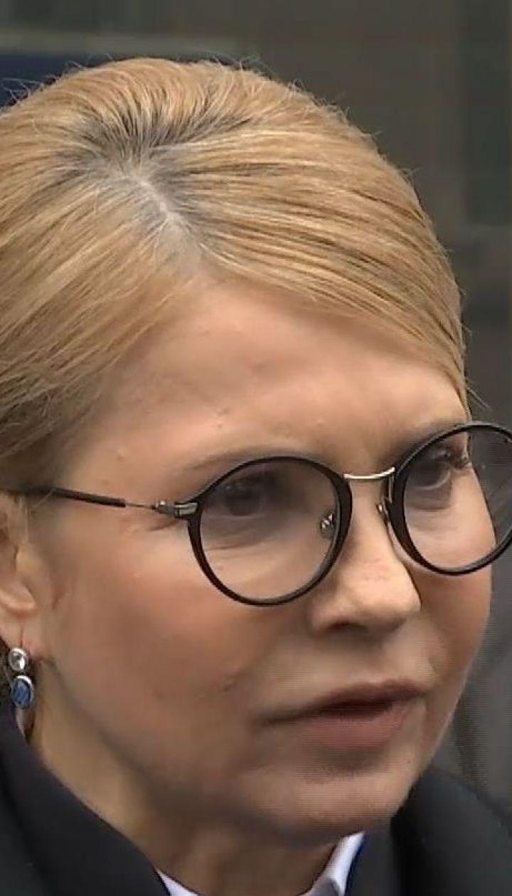 Юлия Тимошенко побывала на допросе в МВД