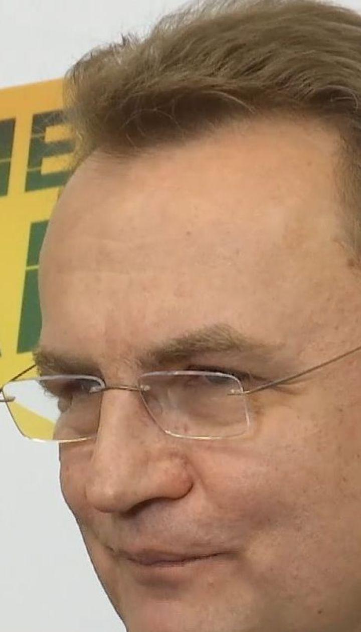 Садовый поддержал Гриценко и снял свою кандидатуру с выборов-2019