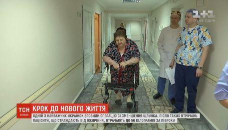 Одной из самых тяжелых женщин в Украине сделали операцию по уменьшению желудка