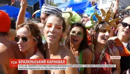 У Ріо-де-Жанейро стартував щорічний бразильський карнавал