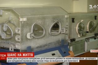 Две матери на день рождения сыновей подарили новое оборудование в роддом Черновцов