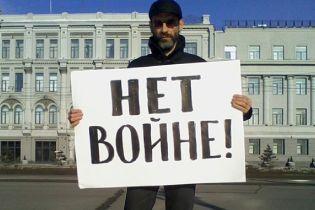 В Украину сбежал российский правозащитник, которого на родине обвиняют в призывах к терроризму