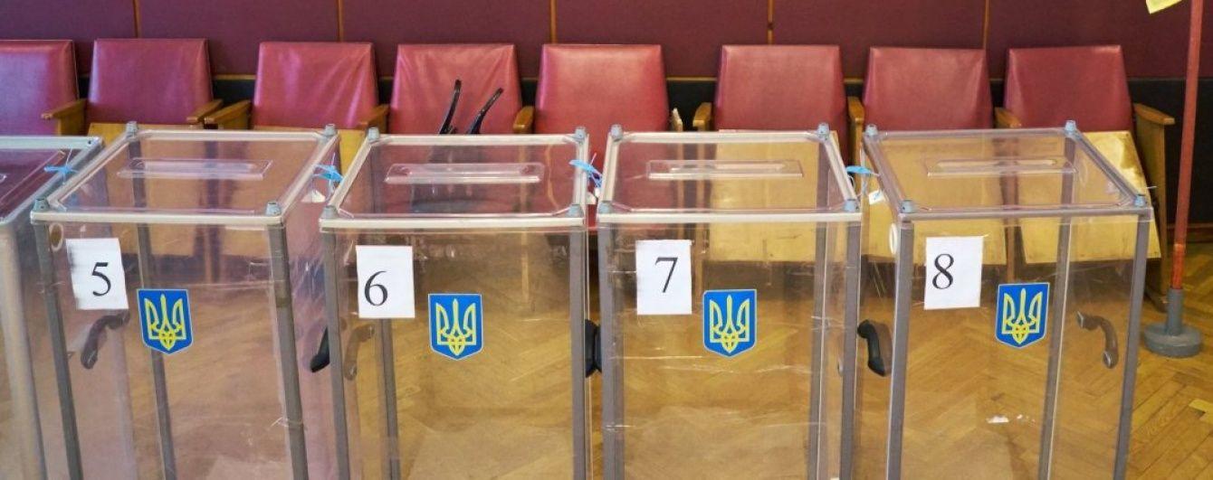 Вже можна голосувати: в Україні відкрились виборчі дільниці