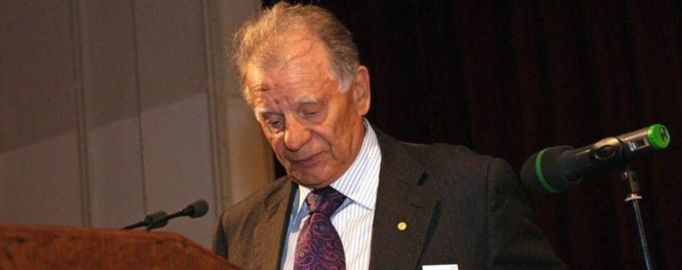 В России умер лауреат Нобелевской премии