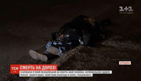 У Броварах п'яний поліцейський на смерть збив пішохода