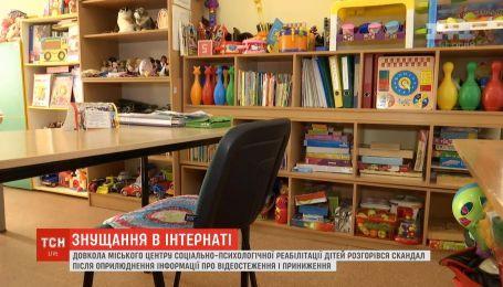 В'язниця для дітей: користувачів Інтернету обурив допис про знущання в одеському центрі реабілітації