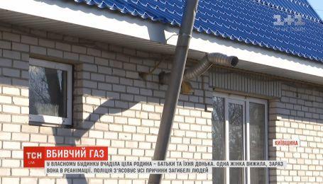 Подружжя та їхня доросла донька вчаділи у власному будинку на Київщині