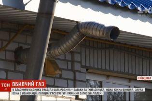 Подробности отравления на Киевщине: родные погибших сетуют на медленную скорую без надлежащего оборудования