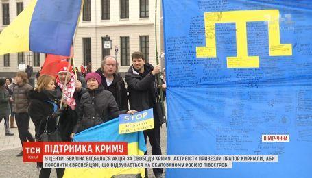 В Берлине украинцы устроили флешмоб в поддержку Крыма и политзаключенных
