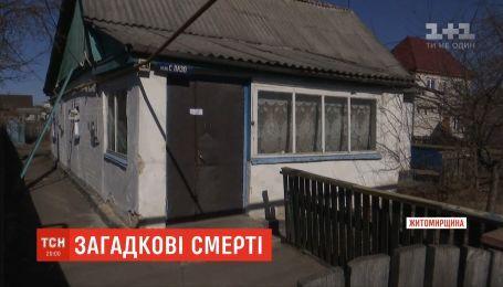 Загадкове отруєння: у Коростишеві з невідомих причин загинули четверо чоловіків