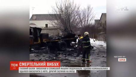 В Харькове от взрыва газового баллона погиб коммунальщик