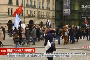 У центрі Берліна супроти флешмобу за свободу Криму вийшли антиглобалісти з прапором СРСР